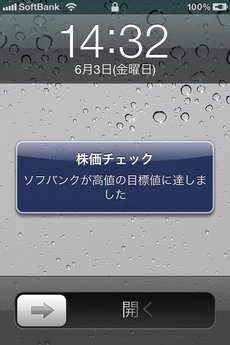 app_fin_yahoo_finance_10.jpg