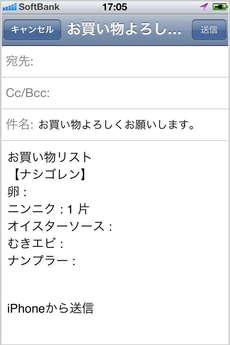 app_life_recipe_collection_8.jpg