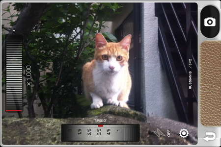 app_photo_fotomecha_3.jpg