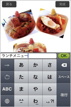 app_photo_papelook_9.jpg