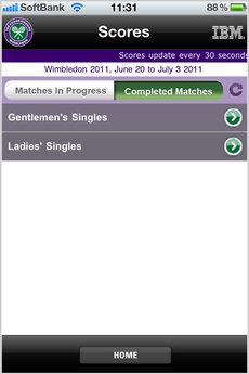 app_sport_wimbledon_3.jpg