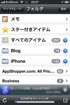 app_news_byline_free_1.jpg