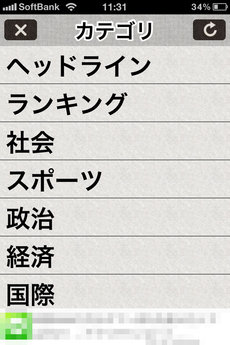 app_news_kyokou_3.jpg