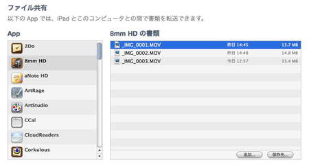 app_photo_8mm_hd_8.jpg