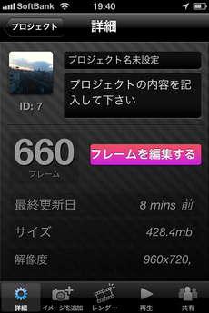 app_photo_itimelapse_11.jpg