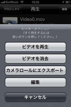 app_photo_itimelapse_9.jpg