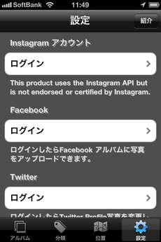 app_photo_my_instaalbum_1.jpg