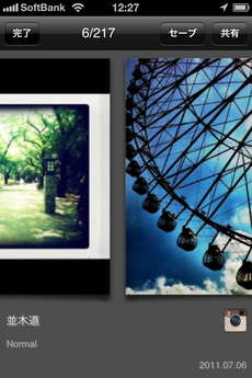 app_photo_my_instaalbum_4.jpg