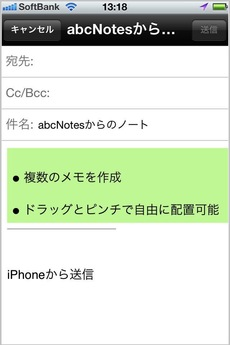 app_prod_abc_notes_10.jpg