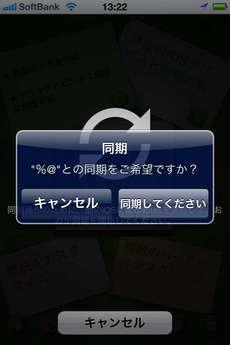 app_prod_abc_notes_12.jpg