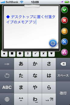 app_prod_abc_notes_5.jpg