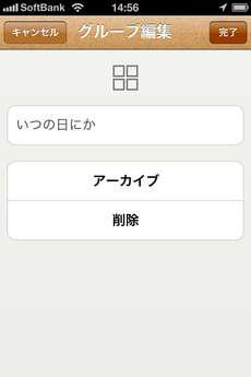 app_prod_idea_store_10.jpg