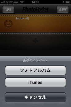 app_photo_photopocket_2.jpg