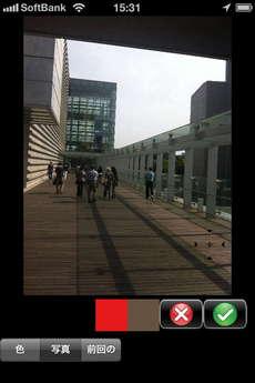 app_photo_toonpaint_6.jpg