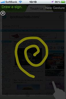 app_prod_dolphin_brower_13.jpg