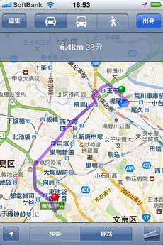app_travel_kokuhou_5.jpg