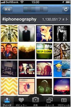 app_photo_instagram_10.jpg