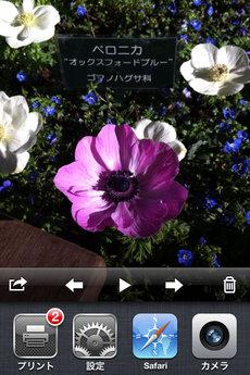 hp_photosmart_wireless_b110a_10.jpg