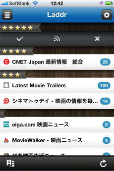 app_news_laddr_3.jpg