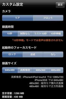 app_photo_15seconds_5.jpg