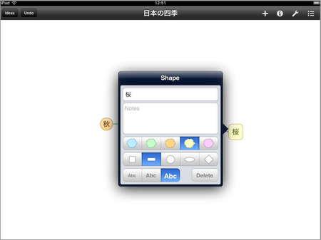 app_prod_idea_sketch_4.jpg