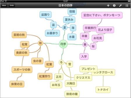 app_prod_idea_sketch_5.jpg