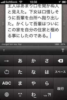 app_prod_writron_8.jpg
