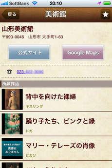 app_ref_seiyou_meiga_10.jpg