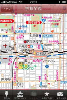 app_book_mapple_kyoto_11.jpg