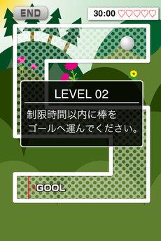 app_ent_iraira_stick_4.jpg
