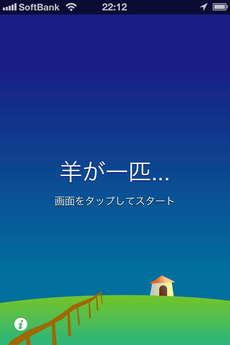 app_health_electric_sheep_1.jpg