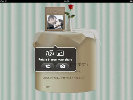 app_life_magic_mails_7.jpg