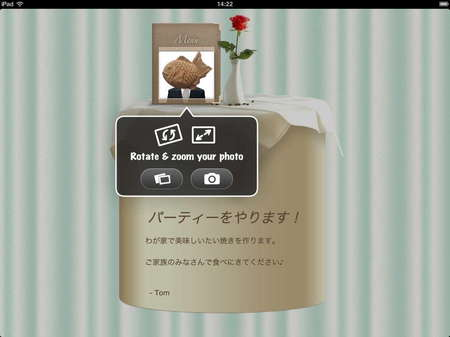 app_life_magic_mails_8.jpg