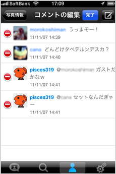app_photo_fotogramme_12.jpg