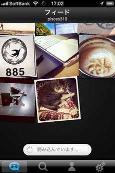 app_photo_fotogramme_2.jpg