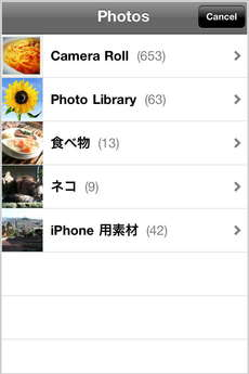 app_photo_pinhole_hd_9.jpg