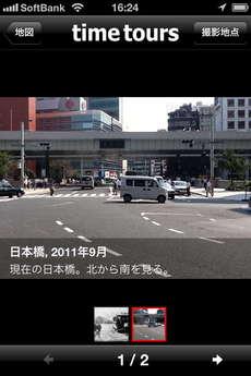 app_travel_timetours_11.jpg