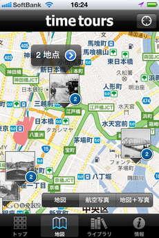 app_travel_timetours_9.jpg