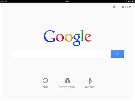 google_app_ipad_update_1.jpg