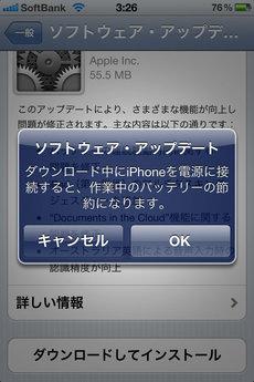 ios_501_release_2.jpg