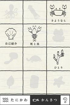 app_book_tanikawa_8.jpg