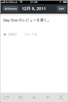 app_life_day_one_2.jpg