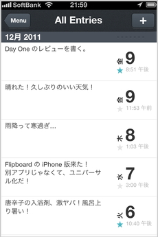 app_life_day_one_4.jpg