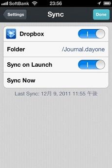 app_life_day_one_8.jpg