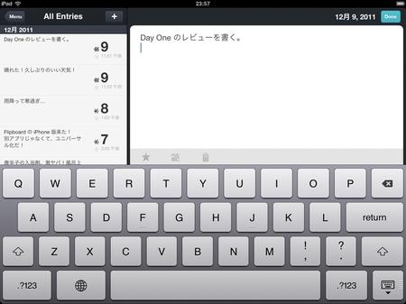 app_life_day_one_9.jpg