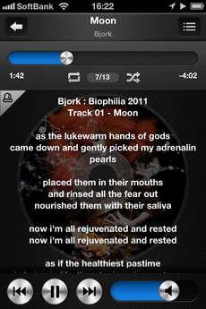 app_music_music_player_9.jpg