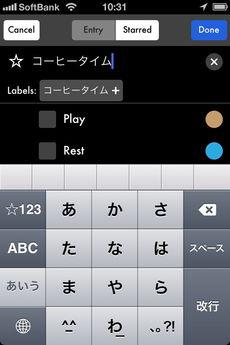 app_prod_fathm_5.jpg