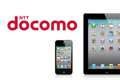 docomo_lte_ipnone_rumor_0.jpg
