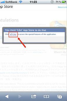 facebook_promo_wheres_water_10.jpg