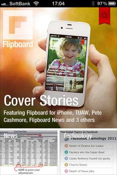 flipboard_iphone_update_3.jpg